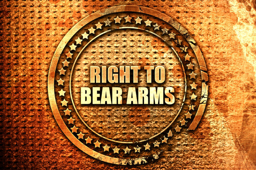 The right to bear arms is a clear and necessary part of our constitution that must be protected. Texas, because of its size and conservative values, is the state that must lead the effort to protect this right.